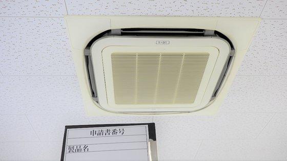 空調機器更新・設置工事