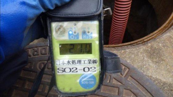 タンク内の安全確認は必須(酸素濃度測定)